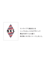 adachipbinfoさんの警備業の「NSK」ロゴへの提案