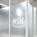 sitio-webさんの警備業の「NSK」ロゴへの提案