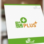 konamaruさんのリハビリ施設 「脳PLUS」という社名のロゴへの提案