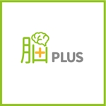yokoyama-seisakuさんのリハビリ施設 「脳PLUS」という社名のロゴへの提案