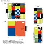aoiwoaさんの【複数採用有り】「UNiCASE」が夏のiPhoneケースデザイン大募集!あなたのデザインが店頭に並ぶかも!への提案
