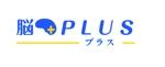 akwhiteさんのリハビリ施設 「脳PLUS」という社名のロゴへの提案