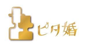 hinomaoさんの「ピタ婚」のロゴ作成への提案