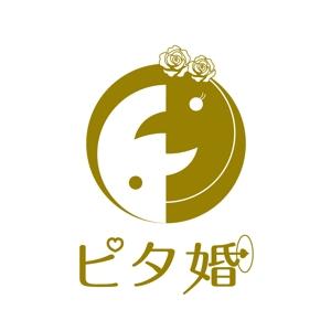 marineさんの「ピタ婚」のロゴ作成への提案
