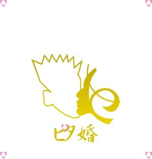 hatsuzakiさんの「ピタ婚」のロゴ作成への提案