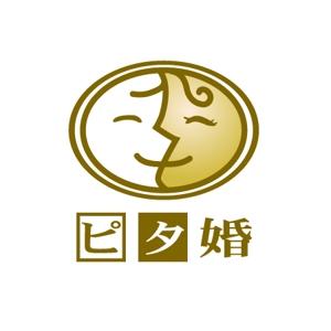 artandnaoさんの「ピタ婚」のロゴ作成への提案
