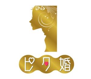 ing0813さんの「ピタ婚」のロゴ作成への提案