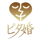 FISHERMANさんの「ピタ婚」のロゴ作成への提案