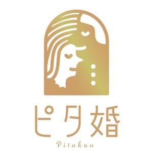 ranchanさんの「ピタ婚」のロゴ作成への提案