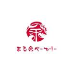 ベーカリーショップ&ベーカリーカフェの共通ロゴへの提案