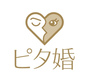 ArtWorksさんの「ピタ婚」のロゴ作成への提案