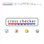 logolinkさんの相互リンクページに表示する「クロスチェッカー」のバナー作成への提案