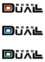 shiwataroさんの会社ロゴデザイン作成への提案