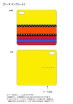 tyakkoさんの【複数採用有り】「UNiCASE」が夏のiPhoneケースデザイン大募集!あなたのデザインが店頭に並ぶかも!への提案