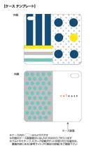 honma_8さんの【複数採用有り】「UNiCASE」が夏のiPhoneケースデザイン大募集!あなたのデザインが店頭に並ぶかも!への提案
