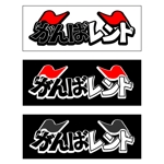 mika_mikaさんの不動産関連ショップの看板タイトルとロゴへの提案