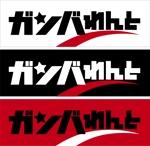 mochizukiさんの不動産関連ショップの看板タイトルとロゴへの提案