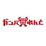 hagureさんの不動産関連ショップの看板タイトルとロゴへの提案