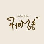 Kitchen&Bar HOMEのロゴ作成への提案