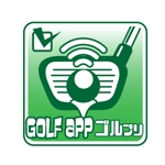kiirosinさんのゴルフアプリで使用するアイコンへの提案
