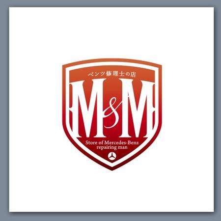 ベンツ修理専門店 ベンツ修理士の店 M M のロゴの仕事 依頼 料金 ロゴ作成 デザインの仕事 クラウドソーシング ランサーズ Id