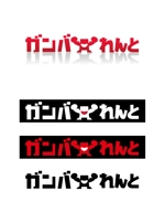 nanoさんの不動産関連ショップの看板タイトルとロゴへの提案