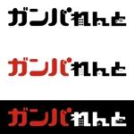 feel_tsuchiyaさんの不動産関連ショップの看板タイトルとロゴへの提案