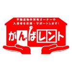 makoさんの不動産関連ショップの看板タイトルとロゴへの提案