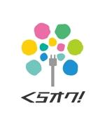 customxxx5656さんのお酒通販サイトと家電通販サイトのロゴデザインへの提案