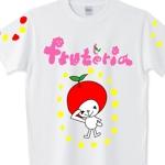 kojiko3さんのフルーツ専門店のロゴへの提案