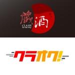 yukimura777さんのお酒通販サイトと家電通販サイトのロゴデザインへの提案