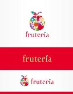 Doing1248さんのフルーツ専門店のロゴへの提案