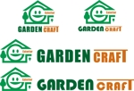 cpo_mnさんのエクステリアの販売・施工する会社のロゴの制作をお願いします。への提案