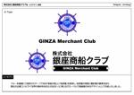 kometogiさんの会社・クラブのロゴへの提案