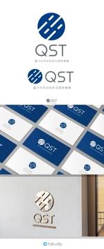 takudyさんの「国立研究開発法人 量子科学技術研究開発機構」のロゴマークへの提案