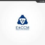 take5-designさんの大学病院『救急集中治療部』のロゴへの提案