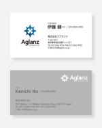 コンサルティング会社の名刺デザインへの提案