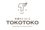 低価格理髪店 「床屋のTOKOTOKO」のロゴへの提案