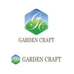 mochizukiさんのエクステリアの販売・施工する会社のロゴの制作をお願いします。への提案