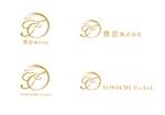 KaNkAnさんの豊忠株式会社(脱毛・エステ経営)のロゴ製作への提案