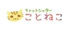 misati12さんのキャットシッターサービスのロゴへの提案