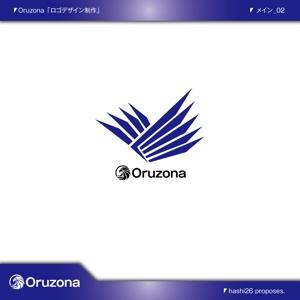 hashi26さんのスポーツ ブランド ロゴ デザイン作成 への提案