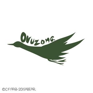 kojiko3さんのスポーツ ブランド ロゴ デザイン作成 への提案