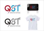 deco56さんの「国立研究開発法人 量子科学技術研究開発機構」のロゴマークへの提案