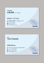 株式会社イプシロンの名刺デザインへの提案