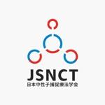 「日本中性子捕捉療法学会」のロゴへの提案