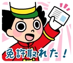 k_kirikoさんの既に確立されているキャラクターをアレンジしてのスタンプ作成ですへの提案