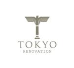 超高級リノベーション会社「東京リノベーション」のロゴへの提案