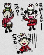 furukawa_yさんの既に確立されているキャラクターをアレンジしてのスタンプ作成ですへの提案
