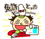 KaoruTanakaさんの既に確立されているキャラクターをアレンジしてのスタンプ作成ですへの提案